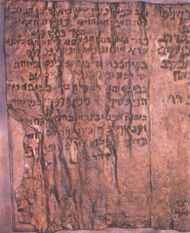 Copper Scroll replica