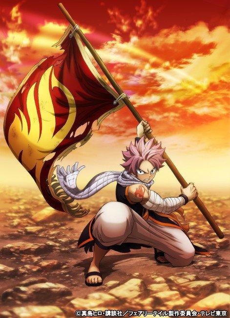 Fairy Tail Season 3 Teaser Visual