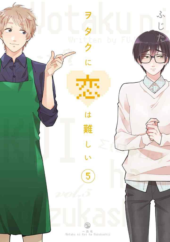 Download Anime Wotaku Ni Koi Wa Muzukashii : download, anime, wotaku, muzukashii, Wotaku, Muzukashii, Season, Release, Predictions