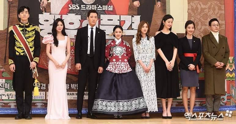 The Last Empress cast