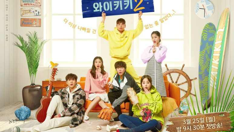 The cast of season two of Welcome to Waikiki