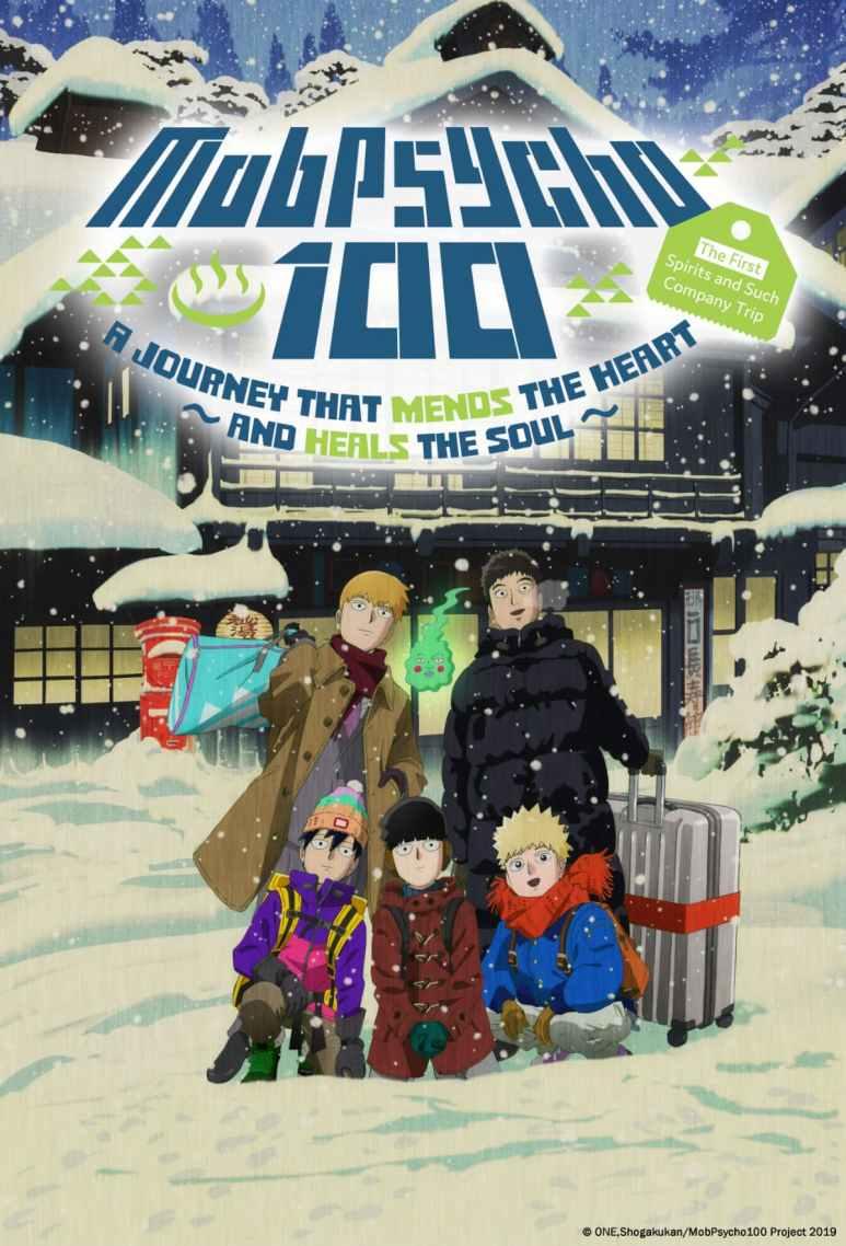 Mob Psycho 100 OVA 2 English Announcement