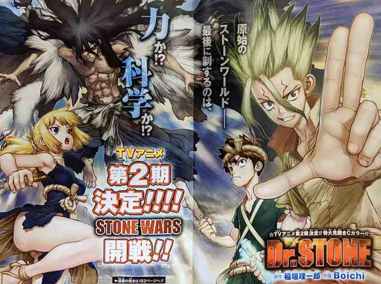 Dr. STONE Season 2 anime Weekly Shonen Jump Issue 3 2020 Color Spread Announcement