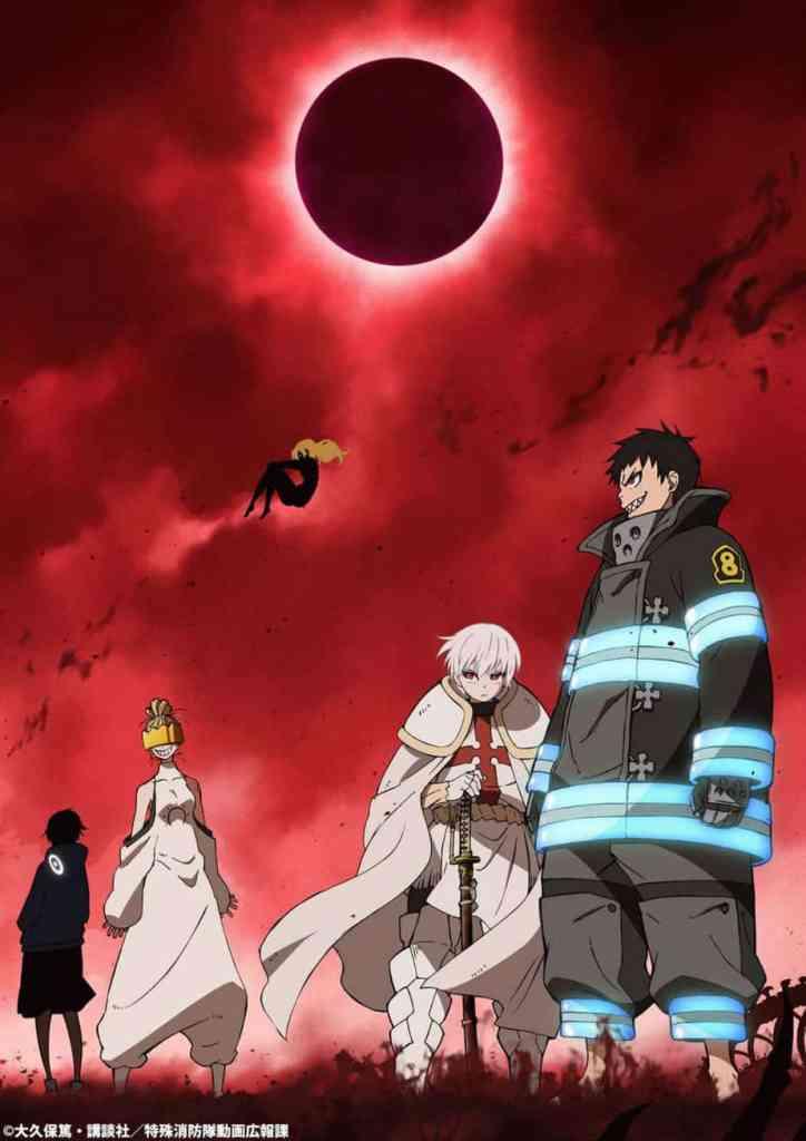 Fire Force Season 2 Anime Key Visual