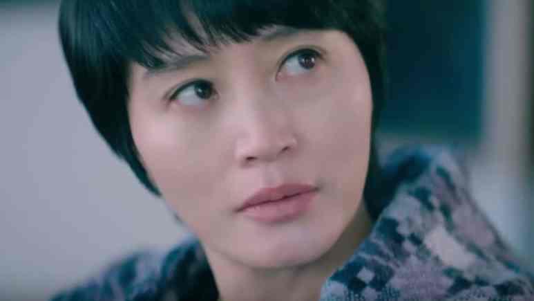 Hyena – Kim Hye-Soo