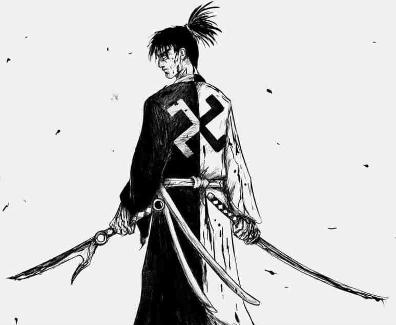 Blade Of The Immortal Manji Symbol Back