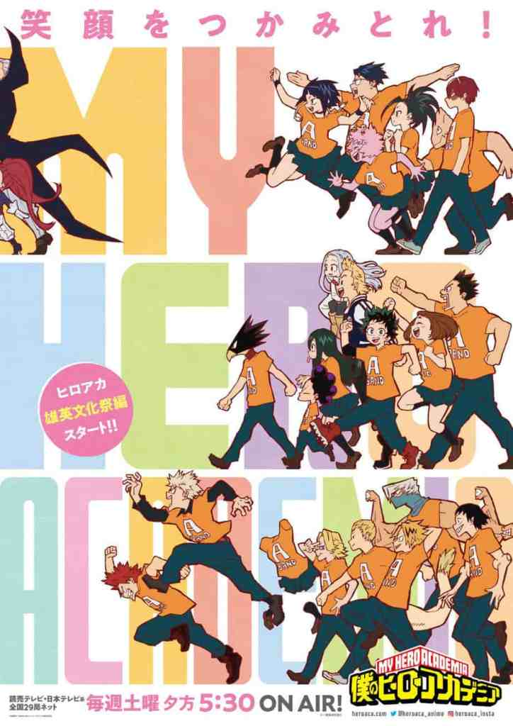 My Hero Academia Anime School Festival Arc