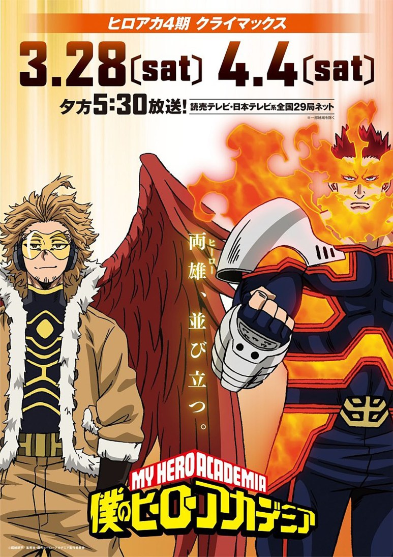 My Hero Academia Season 4 Pro Hero Arc Hawks Endeavor Key Visual