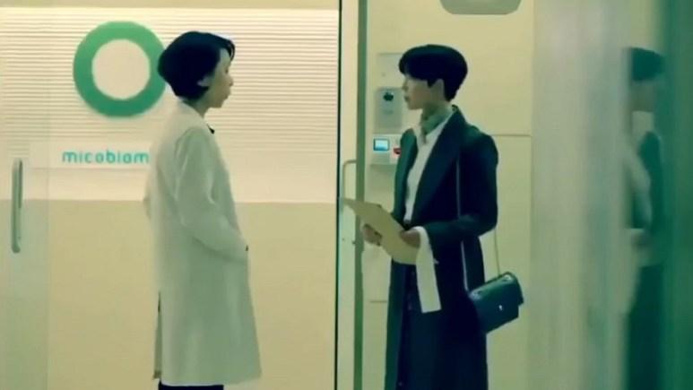 South Korean TV series My Secret Terrius