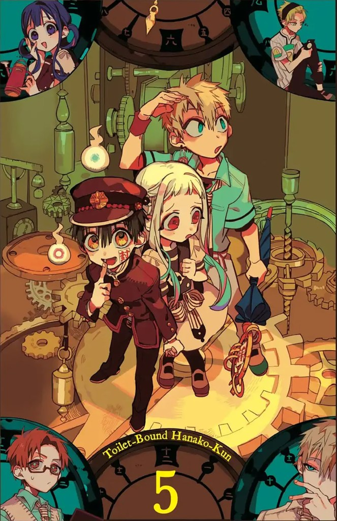 Toilet-Bound Hanako-kun Manga Volume 5 Art