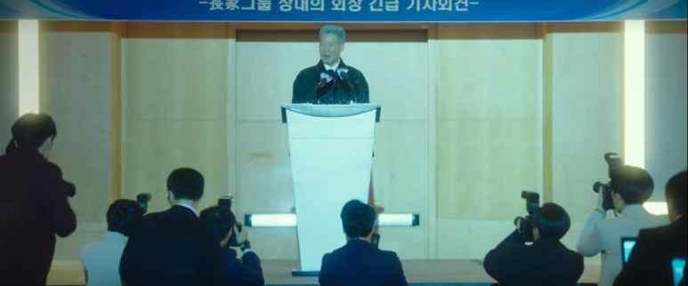 Chairman Jang's press meeting