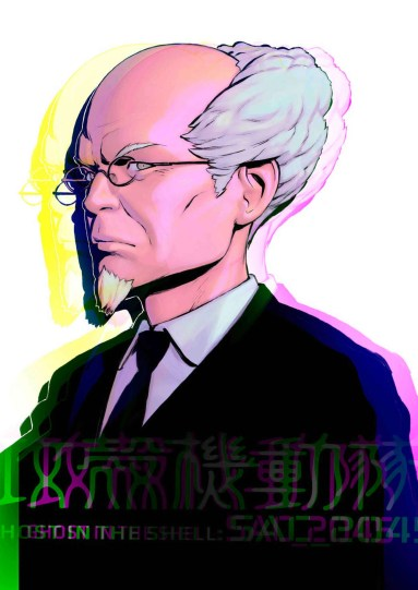 Ghost In The Shell SAC_2045 Anime Character Design 4
