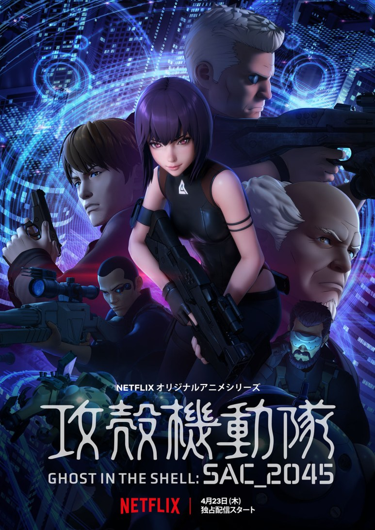 Ghost In The Shell SAC_2045 Anime Netflix Poster
