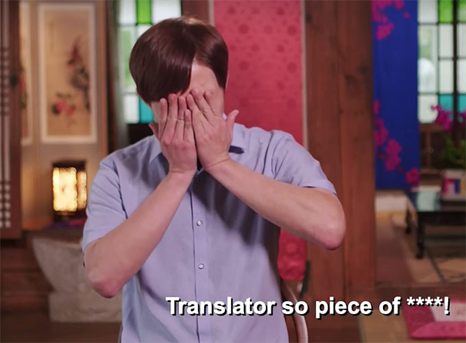 90 day fiance other way Jihoon frustrated calling translator a piece of s**t