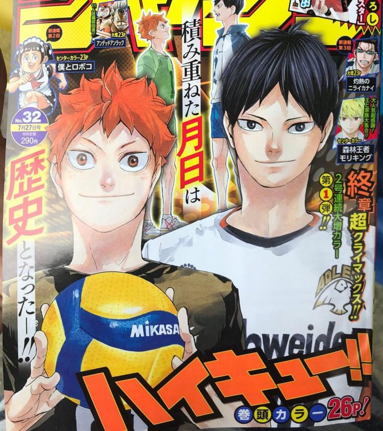 Weekly Shonen Jump Issue 32 2020