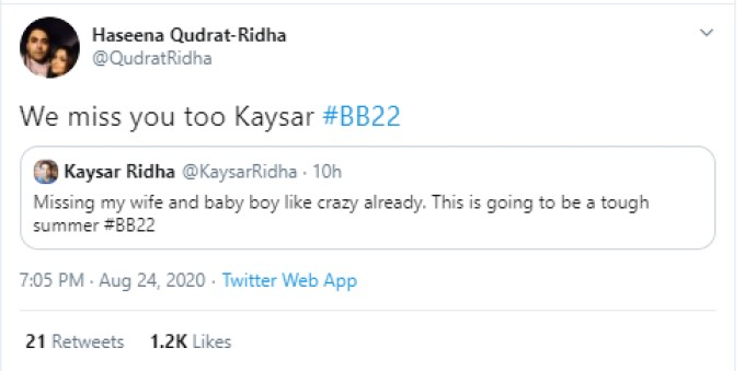 Kaysar Ridha's Wife