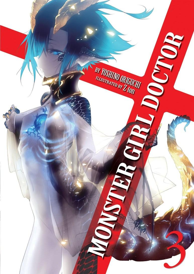 Monster Girl Doctor Light Novel