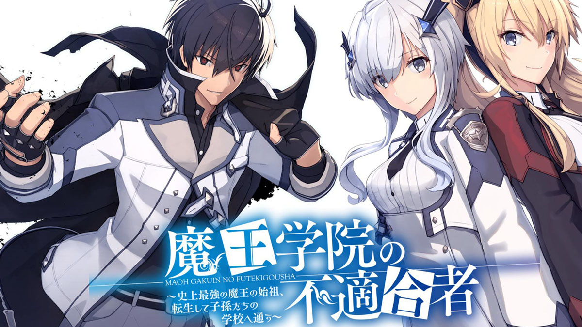 The Misfit of Demon King Academy Season 2 release date: Maou Gakuin Season 2  predictions