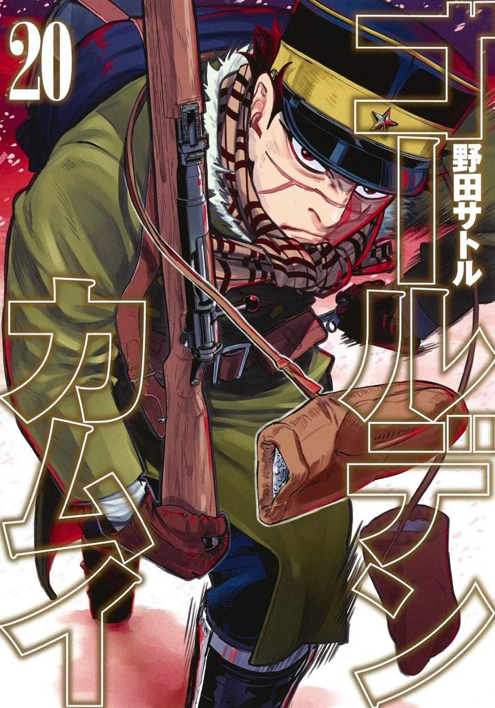 Golden Kamuy Sugimoto