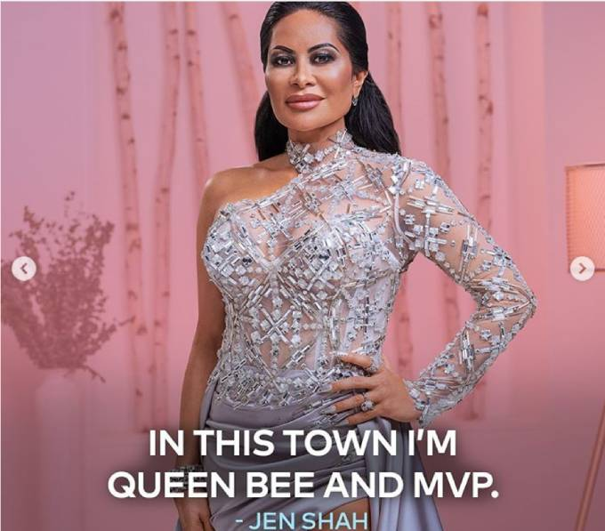 """Jen's tagline reads, """"In this town I'm Queen Bee and MVP."""""""