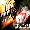 Chainsaw Man Anime MAPPA
