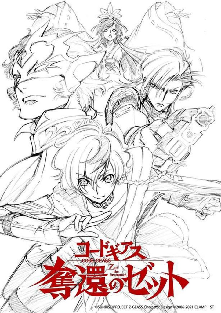 Code Geass Z of the Recapture Movie
