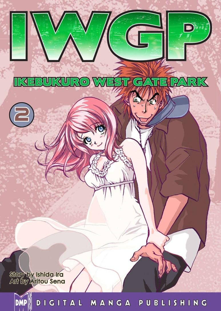 Ikebukuro West Gate Park Manga