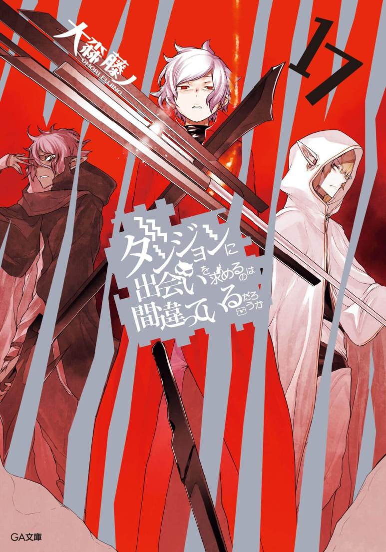 Is It Wrong To Try To Pick Up Girls In A Dungeon? 17 Light Novel