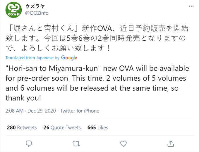 Information on Hori-san to Miyamura-kun release.