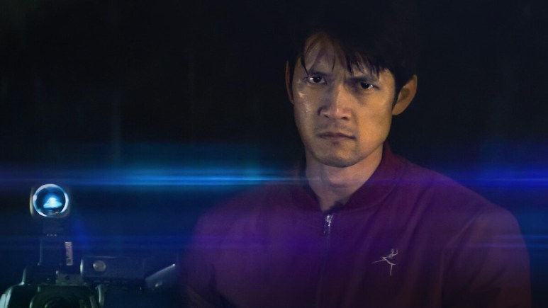 Harry Shum Jr. as James in Broadcast Signal Intrusion