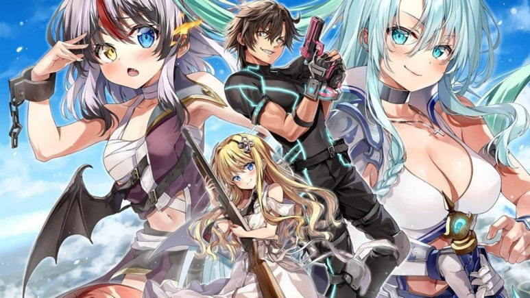 Combatants Will Be Dispatched! Light Novel Art