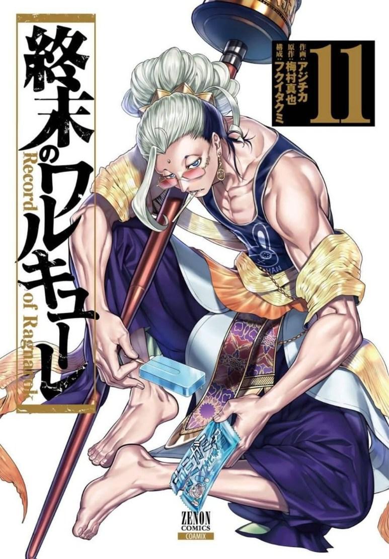Shuumatsu no Valkyrie Buddha Volume 11