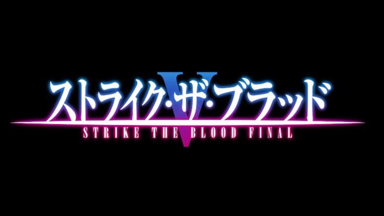 Strike The Blood Final Logo