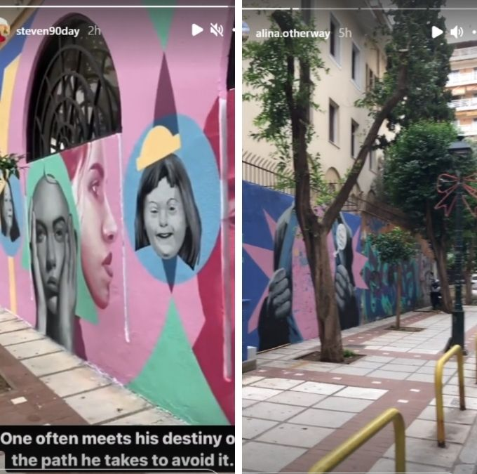 steven johnston and alina shared pics of the same area of greece at the same time on Instagram stories