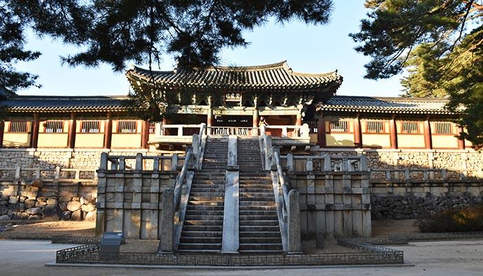 Ruta-Corea-del-Sur-gyeongju