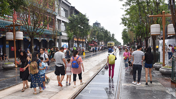 que-ver-pekin-street