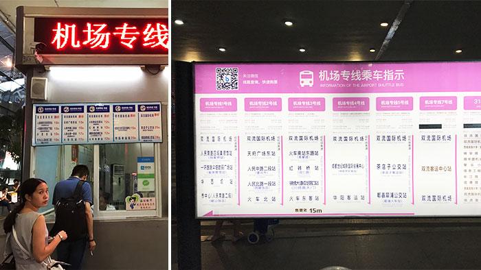 Que-ver-Chengdu-shuttle-bus