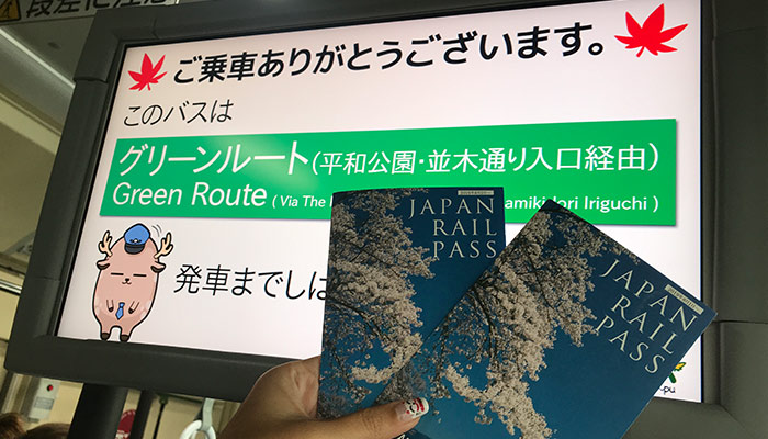 Consejos-para-viajar-Japon-bus_jr
