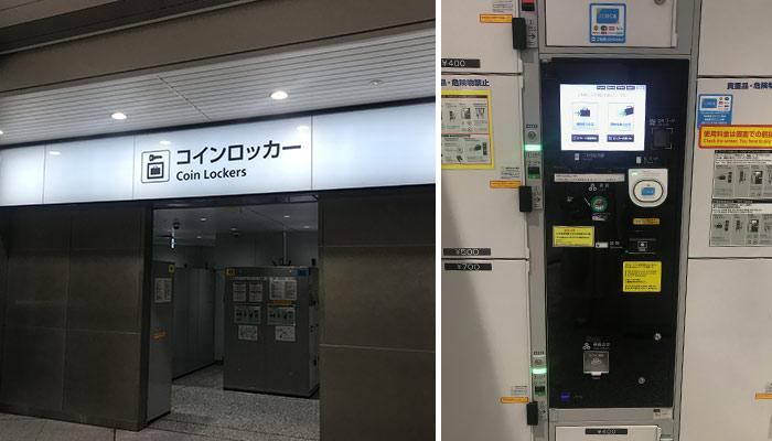 Consejos-para-viajar-Japon-coin_locker