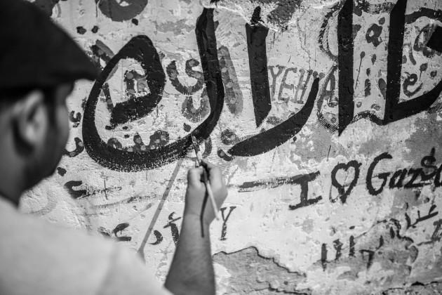 Herakut Eyes Of Gaza-08