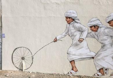 ERNEST ZACHAREVIC DUBAI STREET