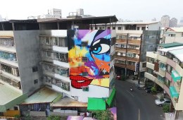 VIDEO RECAP OF TAIWAN'S WALLRIORS MURAL FESTIVAL