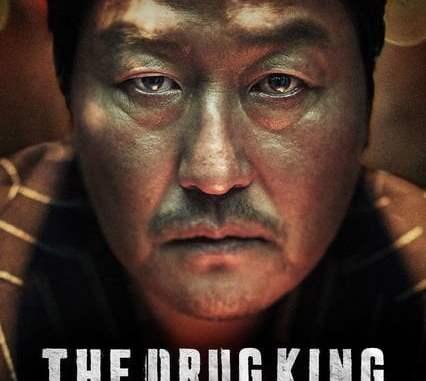 The Drug King (2018)