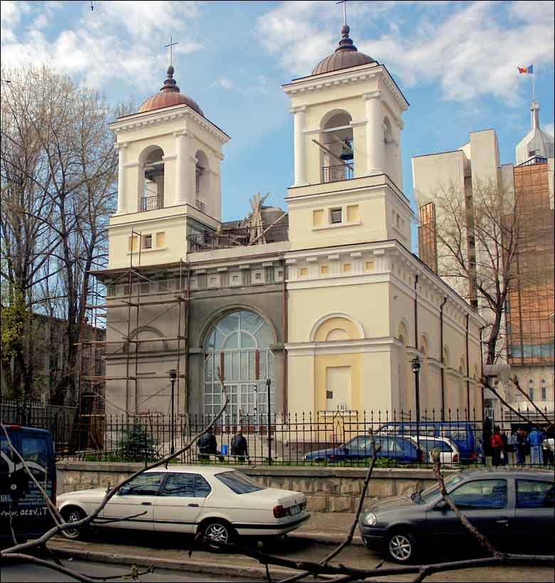 Imagini pentru BISERICA ROMANO-CATOLICĂ PROVIDENȚADIVINĂ