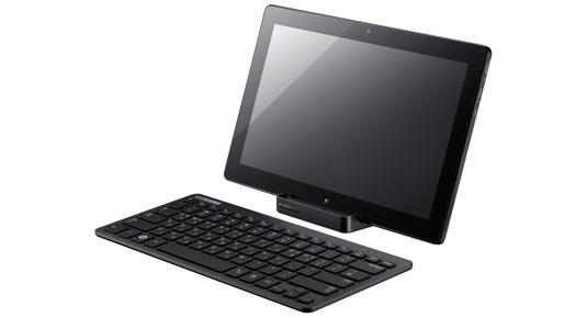 IFA11: Samsung stellt Zwitter aus Tablet-Notebook vor