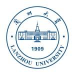 Logo der Lanzhou University in China.