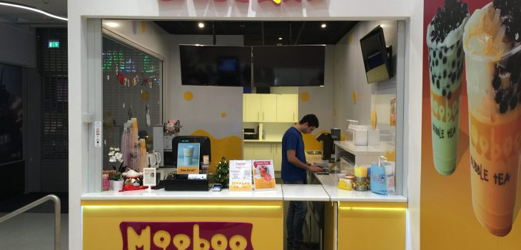 Mooboo The Core Shopping Centre
