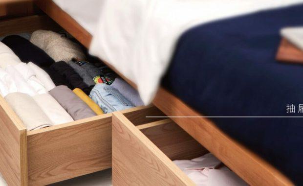 【大容量床組】8WOOD 魔方床