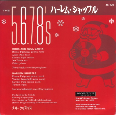 5678s-album-cover