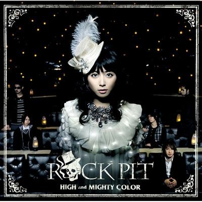 high-and-mighty-color-rock-pit-album-cover